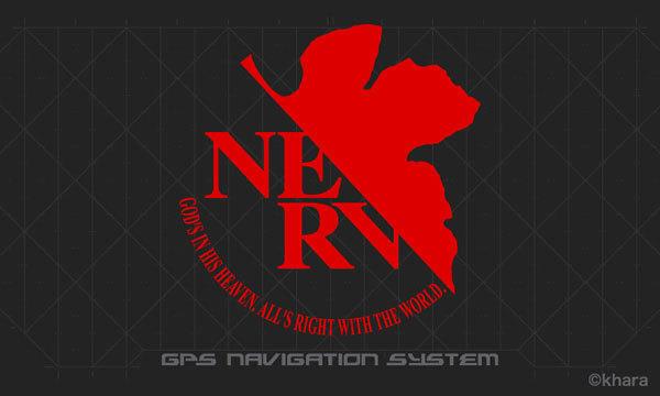 NERV-GPS-16.jpg