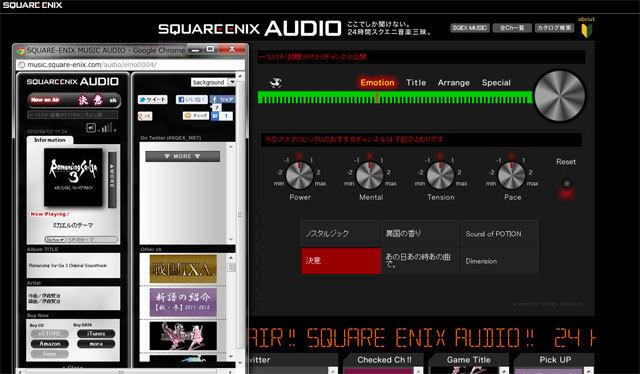 Square-Enix-Audio-02.jpg