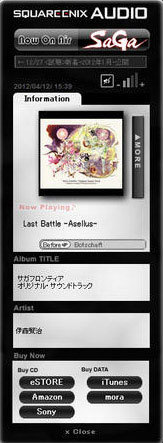 Square-Enix-Audio-03.jpg