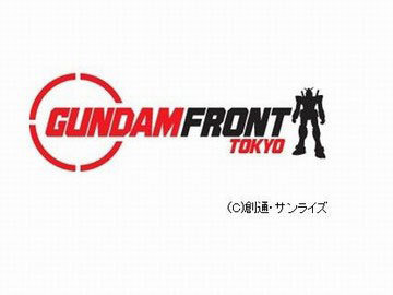Gundam-Front-Tokyo-01.jpg