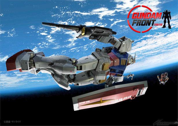 Gundam-Front-Tokyo-03.jpg