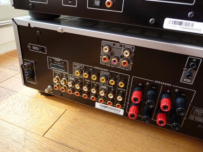 Onkyo-ampli-P1140723_14.jpg