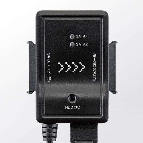 SATA_USB-30-Converter-02.jpg