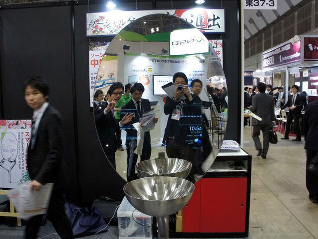 Smartphone-Senmen-02.jpg
