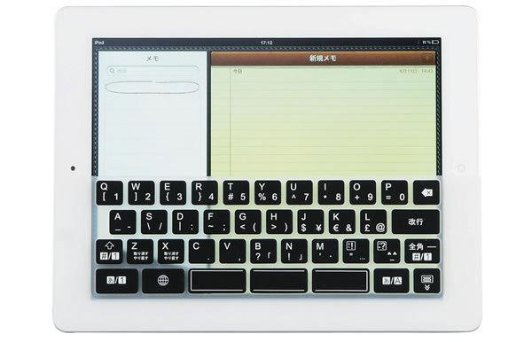 clavier-de-silicone-02.jpg