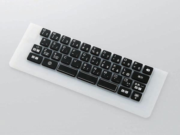 clavier-de-silicone-03.jpg