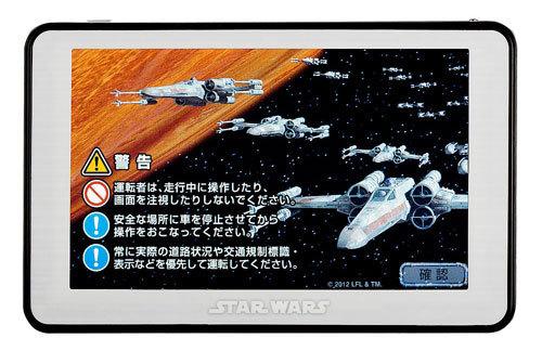 Star-Wars-GPS-03.jpg