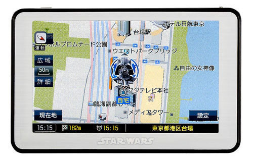 Star-Wars-GPS-04.jpg