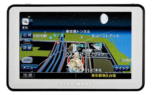 Star-Wars-GPS-06.jpg