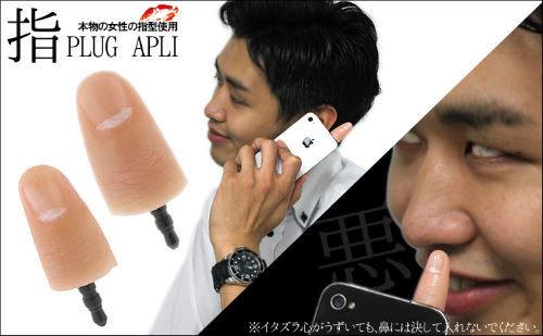 Yubi-Plug-Apli-01.jpg