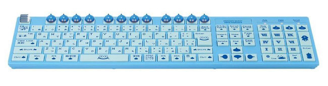 Slim-Keyboard-01.jpg