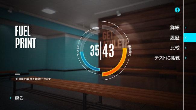 NikeKinect-Training-01.jpg