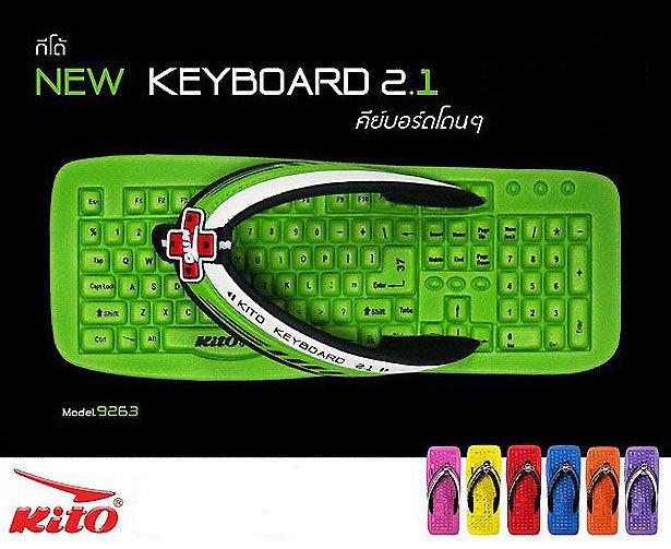 Kito-Keyboard-06.jpg