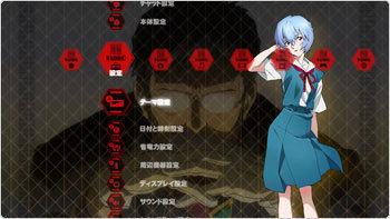 Avatar-Eva-03.jpg