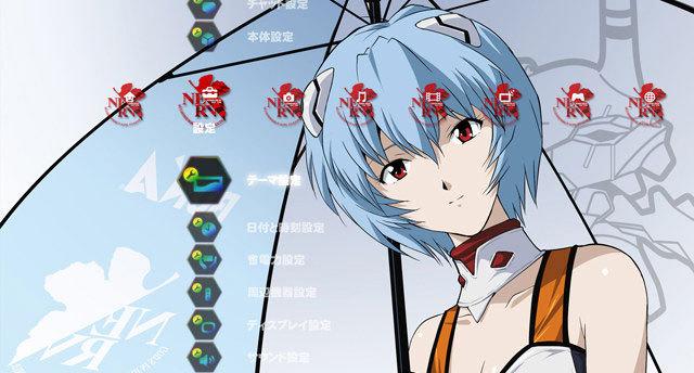 Avatar-Eva-04.jpg