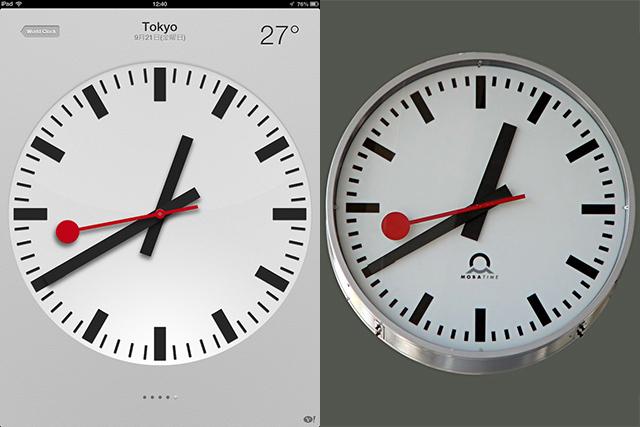 montre.jpg