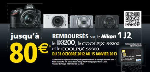 Nikon-ODR.jpg