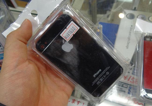 iPhone-4S-02.jpg
