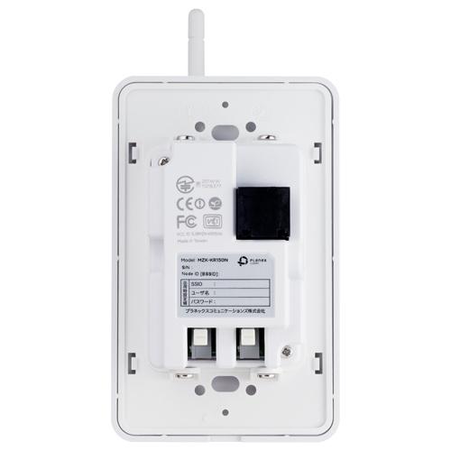 Routeur wifi prise lectrique ere num rique - Prise electrique wifi ...