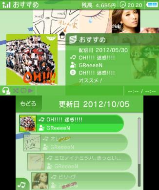 RecoChoku-01.jpg