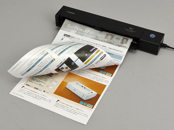 scanner mobile pour appphone ere num rique. Black Bedroom Furniture Sets. Home Design Ideas