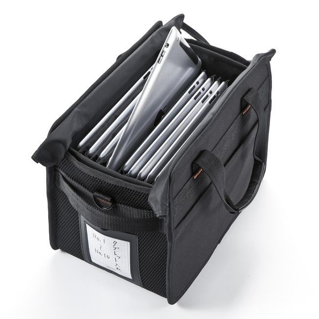 BAG-BOX-02.jpg