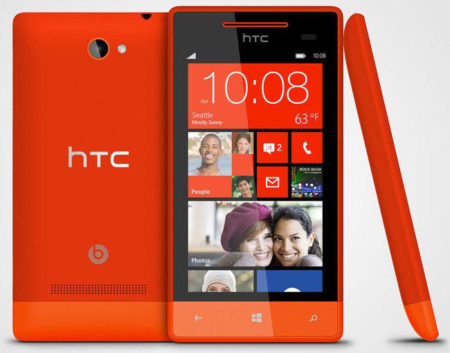 HTC_8S-02.jpg