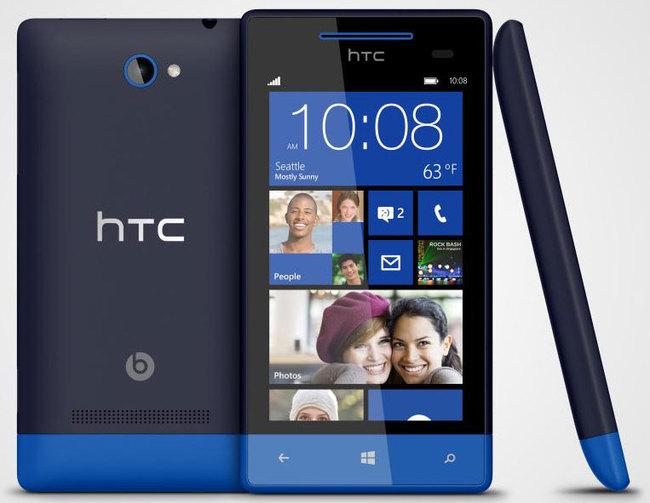 HTC_8S-03.jpg