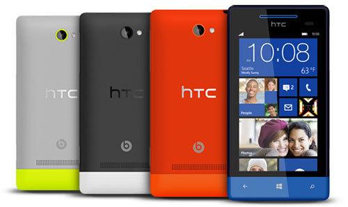 HTC_8S-05.jpg