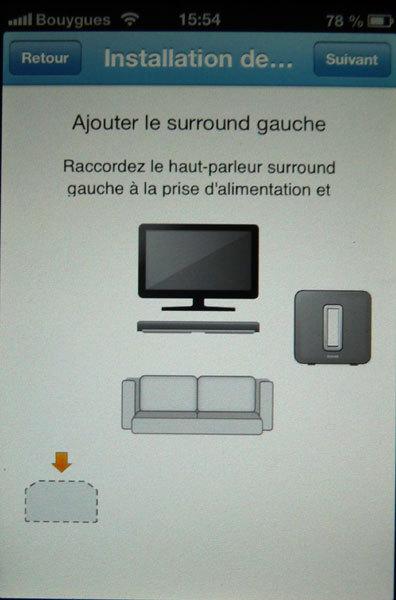 configuration-Sonos04.jpg