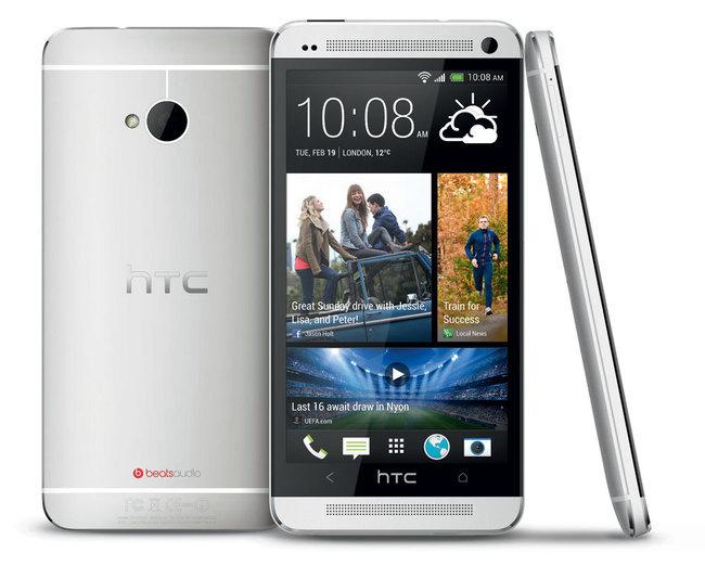 HTC_One-02.jpg