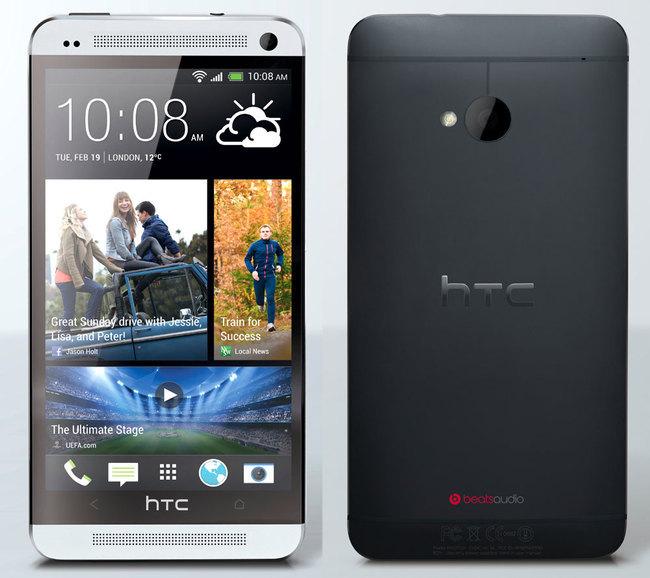 HTC_One-03.jpg