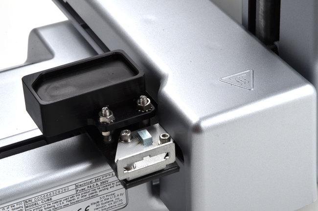 3DSS-Cube-4.jpg