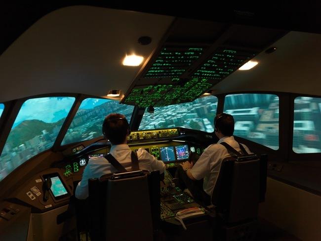 Pilote.jpg