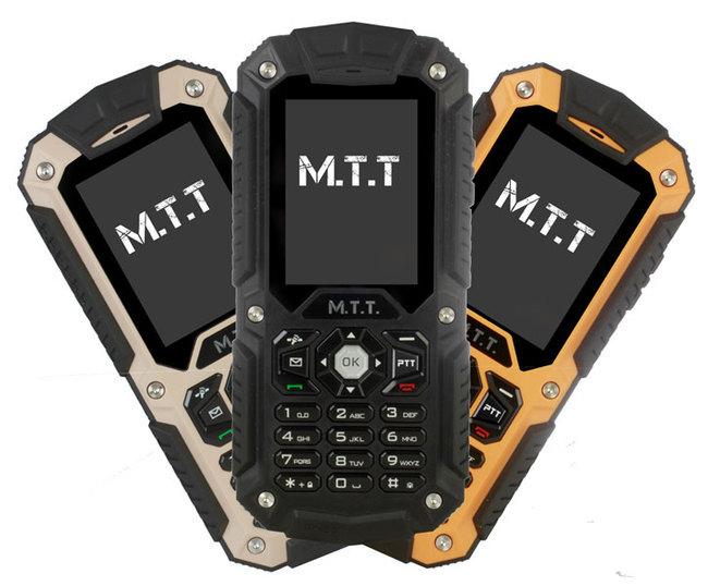 MTT_trio2G.jpg
