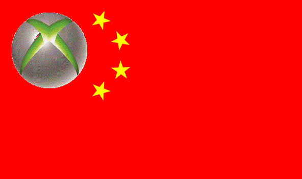 Chine_consoles.jpg