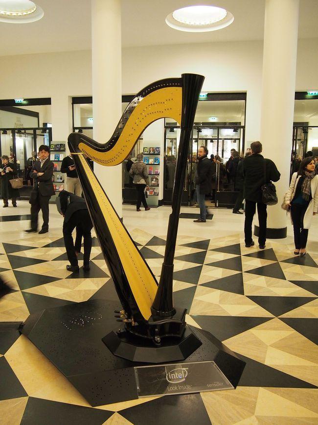 HarpeVirtuelle1.jpg
