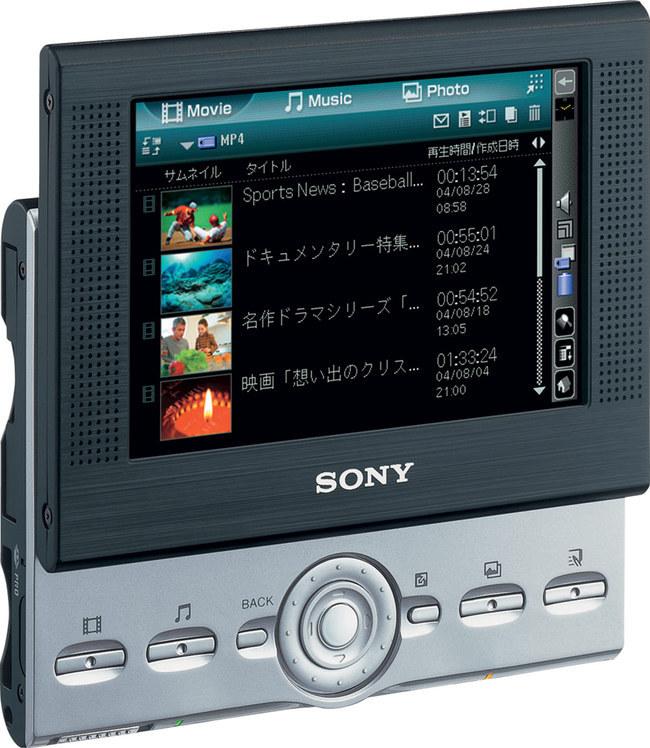 2004_PEG-VZ90.jpg