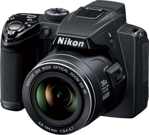 Nikon_P500_1.jpg