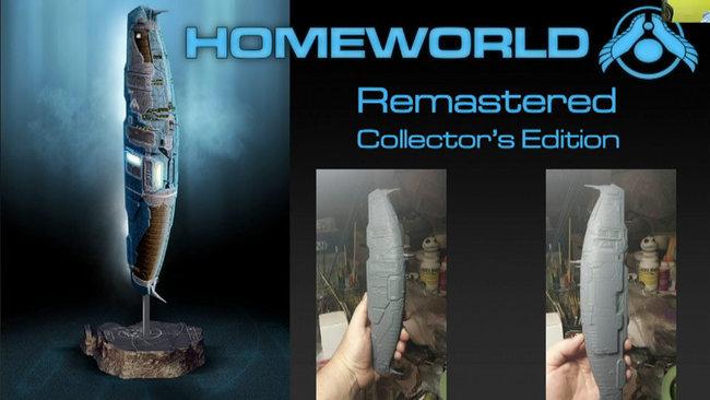 Homeworld_HD.jpg
