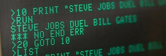 duel_jobs_gates.jpg
