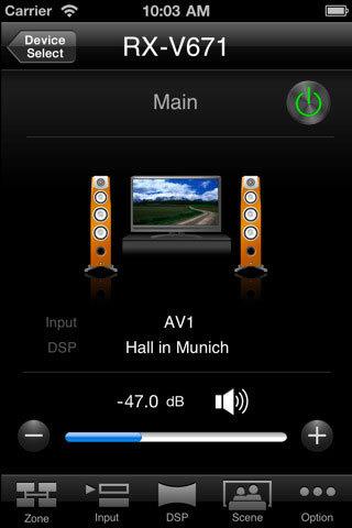Yamaha-rxv671-remote-app.jpg
