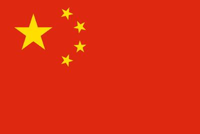 drapeau_chinois.jpg