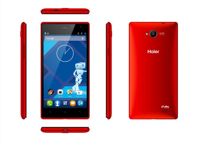 HaierPhone_W861.jpg