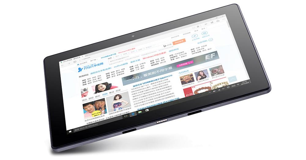 w1s une tablette windows 10 moins de 250 euros ere. Black Bedroom Furniture Sets. Home Design Ideas