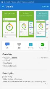 s-health-update-screenshot