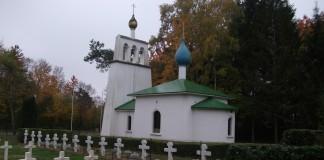 cimetière russe wifi