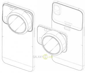 samsung-camera-phone-patent-1