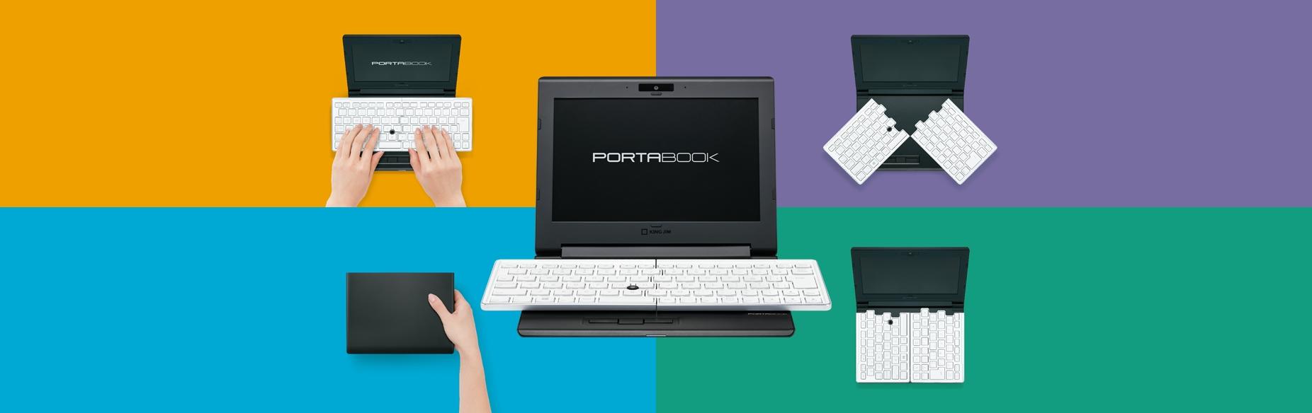 ultrabook portabool xmc10