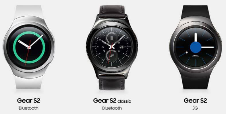 Gear-S2-models2